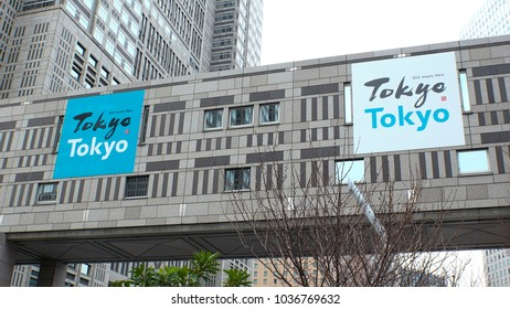 SHINJUKU,  TOKYO,  JAPAN - CIRCA FEBRUARY 2018 : Sign board of Tokyo Tokyo Old meets New outside TOCHO Building. Catch phrase to appeal Tokyo to world. Made by Tokyo Metropolitan Government.