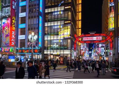 Shinjuku Tokyo, Japan - Feb 24 , 2019 : Kabukicho street very famous shopping center , entertainment  , bar and restaurant zone