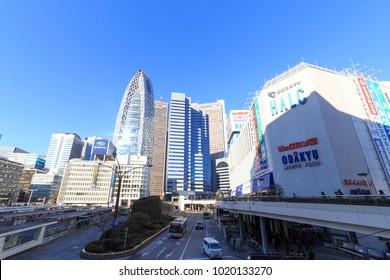 Shinjuku, Tokyo, Japan - February 7, 2018: Nishi shinjuku buildings: There are Nishi shinjuku buildings front of Shinjuku Station.