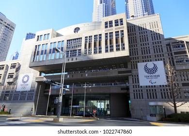 Shinjuku, Tokyo, Japan - February 7, 2018: Tokyo Metropolitan Government Building: The Tokyo Metropolitan Government Building is houses the headquarters of the Tokyo Metropolitan Government.