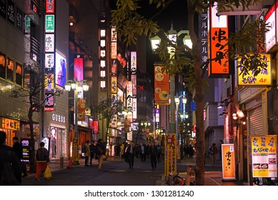 Shinjuku, Tokyo / Japan - January 15 2019 :  Light sign boards of Bars and restaurants in Shinjuku district at night. Shinjuku is the most entertainment district among tourists and local in Tokyo.