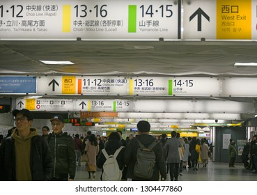 Shinjuku, Tokyo / Japan - January 15, 2019 : Inside of Shinjuku train station, Shinjuku is one of the busiest station in Tokyo. There are more than 100 exits for this station for million people a day.