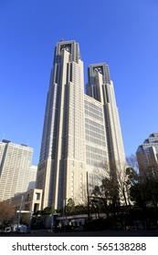 Shinjuku, Tokyo, Japan - January 2, 2017: Tokyo Metropolitan Government Building No.1: The Tokyo Metropolitan Government Building is houses the headquarters of the Tokyo Metropolitan Government.