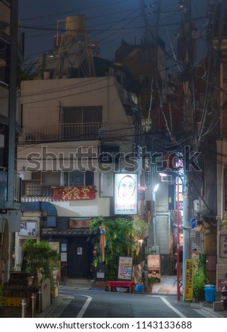 Shinjuku, Tokyo / Japan - July 15th 2018:  Arakicho is a hidden gem in the center of Tokyo, like a village with original bars and typical restaurants.