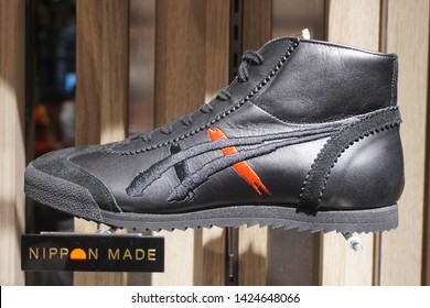 huge selection of b63e9 dbe0f Onitsuka Tiger Images, Stock Photos & Vectors | Shutterstock