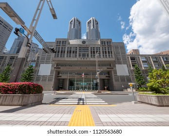 Shinjuku, Tokyo, Japan - May 4, 2018: Building of Tokyo Metropolitan Assembly