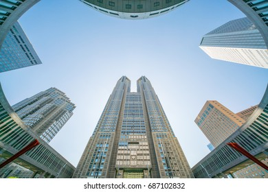 SHINJUKU, TOKYO, JAPAN - MAY 5, 2017: The Tokyo Metropolitan Government building. The building is headquarters of the Tokyo Metropolitan Government which governs 23 wards and outlying cities.