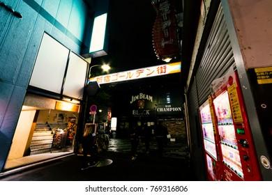 Shinjuku, Tokyo, Japan - November 28, 2017: Shinjuku Golden Gai: Shinjuku Golden Gai is a small area of Shinjuku, Tokyo, famous both as an area of architectural interest and for its nightlife.