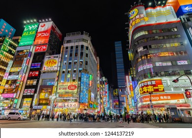 Shinjuku Tokyo, Japan - October 23 , 2018 : Godzilla junction Famous place  in  Shinjuku Tokyo Japan ,entertainment , bar and restaurant zone, now Tokyo preparing for Japan 2020 olympic game