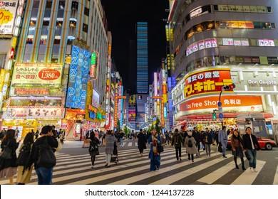 Shinjuku Tokyo, Japan - October 23 , 2018 : Godzilla junction Famous place  in  Shinjuku Tokyo Japan , entertainment , bar and restaurant zone, now Tokyo preparing for Japan 2020 olympic game