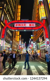 Shinjuku Tokyo, Japan - October 23 , 2018 : Godzilla junction Famous place  in  Shinjuku Tokyo Japan ,entertainment , bar and restaurant zone, now Tokyo preparing for Japan 2020 olympic game