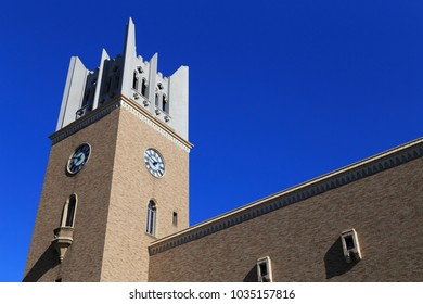Shinjuku, Tokyo, Japan-February 7, 2017: Waseda University is a Japanese private research university in Shinjuku, Tokyo.  The building is Oakum Auditorium of a symbol of Waseda University.