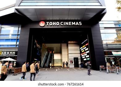 Shinjuku, Tokyo, Japan-November 28, 2017: TOHO CINEMAS Shinjuku: Toho Cinemas is a chain of movie theatres in Japan. The company is owned by Toho. Toho Cinemas was established in 1997.