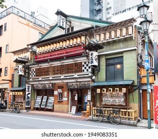 """Shinjuku, Tokyo, Japan-September 19, 2020: Suehiro-tei: Suehiro-tei is a theatre located in Suehiro dori, Shinjuku where you can enjoy """"Rakugo"""" in an old-fashioned retro atmosphere."""
