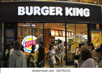 SHINJUKU, TOKYO - MAY 31, 2014: Burger King hamburger restaurant in Shinjuku, Tokyo. Burger King is the world second largest fast food hamburger chain, however, it is still a challenger in Japan.