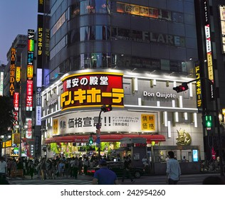 SHINJUKU, TOKYO - MAY 31, 2014: General discount department Don Quixote in Shinjuku, downtown Tokyo. Don Quixote is a name of the biggest discount store chain in Japan.