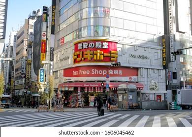 SHINJUKU, TOKYO/JAPAN - DECEMBER 31, 2019: Don Quijote discount store is the landmark of Kabukicho, the biggest entertainment/nightlife district in Japan. Don Quijote is the largest discount chain.
