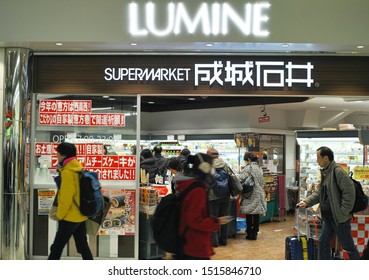 SHINJUKU, TOKYO/JAPAN - FEBRUARY 1, 2015: Seijo Ishii supermarket in Lumine departmentstore in Shinjuku railway station.