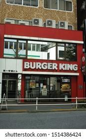 SHINJUKU, TOKYO/JAPAN - SEPTEMBER 22. 2019: Burger King Restaurant in downtown Tokyo, near Kabukicho and Shin Okubo area.