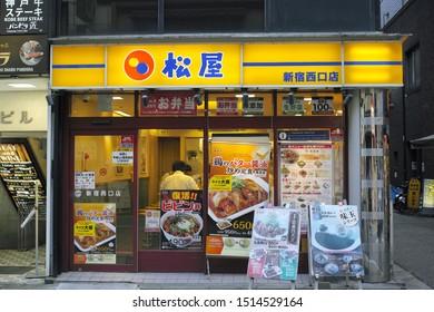 SHINJUKU, TOKYO/JAPAN - SEPTEMBER 25, 2019: Matsuya Gyudon restaurant (branch in Nishi Shinjuku 1 Chome, Shinjuku ward), the third largest beef bowl restaurant chain in Japan.