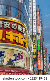 Shinjuku Ward, Tokyo - August 11, 2018 : Late afternoon scene in Kabukicho district. Shops and restaurants neon billboards.