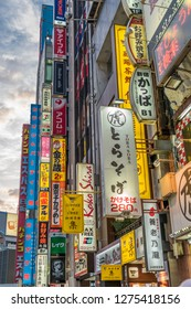 Shinjuku Ward, Tokyo - August 11, 2018 : Late afternoon scene in Kabukicho district. Crowded streets, shops and restaurants neon billboards.
