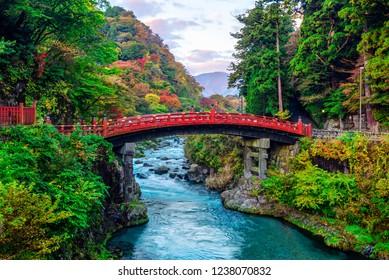 Shinkyo Bridge during autumn in Nikko, Tochigi, Japan. - Shutterstock ID 1238070832