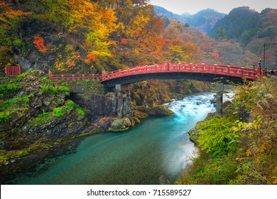 Shinkyo Bridge during autumn in Nikko, Tochigi, Japan