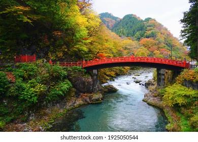 Shinkyo bridge, Nikko City, Tochigi Pref., Japan - Shutterstock ID 1925050544