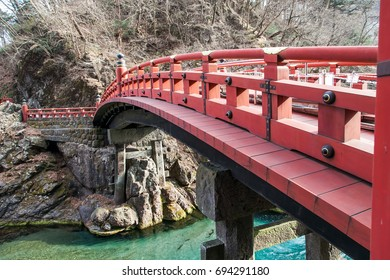 Shinkyo bridge at NIkko World Heritage in Japan.