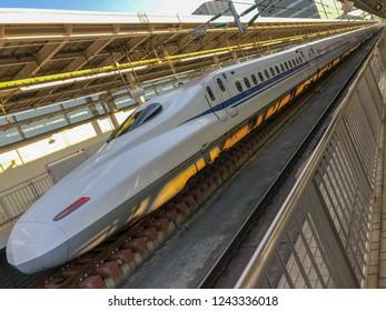SHIN-OSAKA, JAPAN-NOVEMBER 11, 2018: Shinkansen N700A series at Osaka station. First Shinkansen bullet train was introduced in 1964.