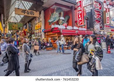 Shinsaibashi Shopping Center at afternoon - Osaka, Japan. November 11, 2017