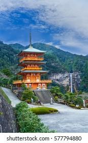 Shinto Kumano Nachi Taisha Shrine in Kii-Katsuura, wakayama, Japan.