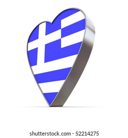 shiny metallic 3d heart of silver/chrome - front surface shows the greek flag
