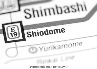 Shiodome Station Stock Images RoyaltyFree Images Vectors