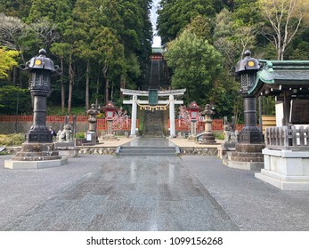 Shiogama shrine (jinja) is a Shinto shrine in the city of Shiogama, Miyagi Prefecture, in the T?hoku region of northern Japan. The famous landmark of Japanese culture in Sendai.