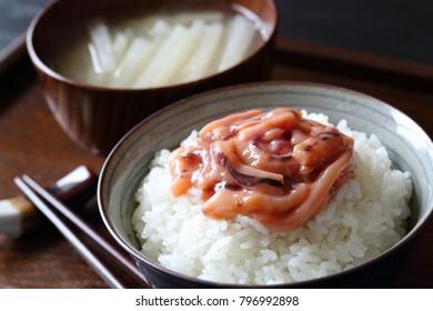 Shiokara, salted squid guts