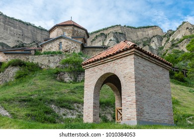 Shiomghvime Monastery Complex near the historic town of Mtskheta in Georgia, Eastern Europe.