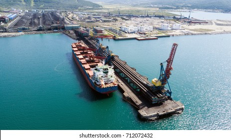 ship under load at a coal terminal Port Vostochny Russia 4.09.2017