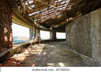 SHIPKA, BULGARIA - AUGUST 07, 2015: Buzludzha abandoned communist building in the Balkan mountains.