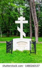 SHIPKA, BULGARIA - JUNE 11, 2019: Monument dedicated to the Don Cossacks who died for the liberation of Bulgaria in the Russo-Turkish War, 1877-1878
