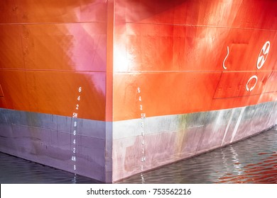 Ship's bow, close up. part of a hull