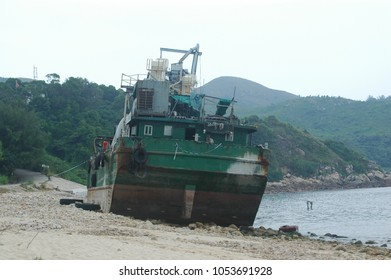 Shipwreck after Taifun in Hong Kong on Lamma Island