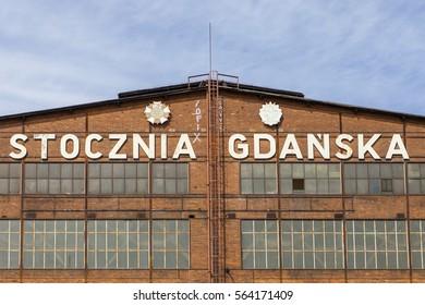 Shipyard Gdansk - Inscription, Poland