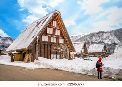 Shirakawa village, gifu, japan