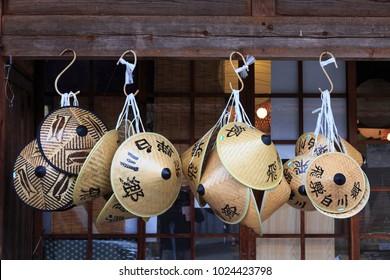 Shirakawago, Japan. 11 17 2017. Traditional Chinese hat in Shirakawago japan.
