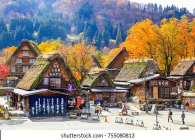 Shirakawago, Japan - November 11 : Farmer village in Autumn. Shirakawako, Japan on November 11, 2017