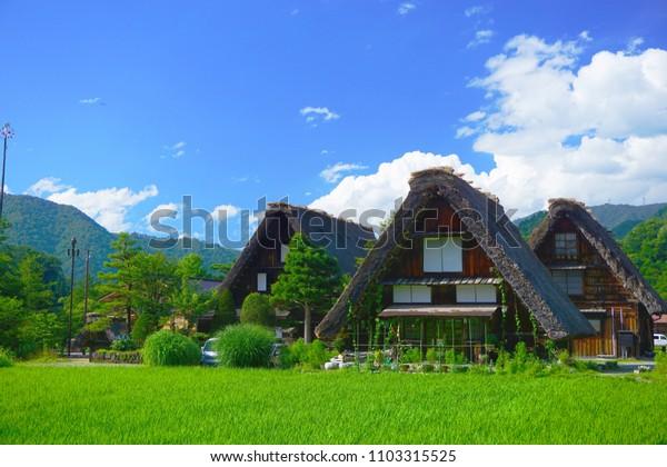 Shirakawa-Go  Old village, Gifu, Japan
