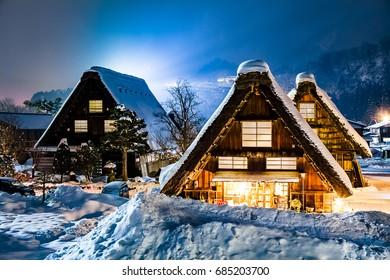 Shirakawago, snow, Japan.
