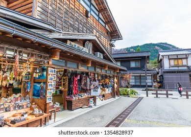 SHIRAKAWAGO,JAPAN-NOVEMBER 16,2018: Shop in Shirakawago in autumn.It is a village with beautiful scenery reminiscent of the old days. The village has a Gassho-style house.